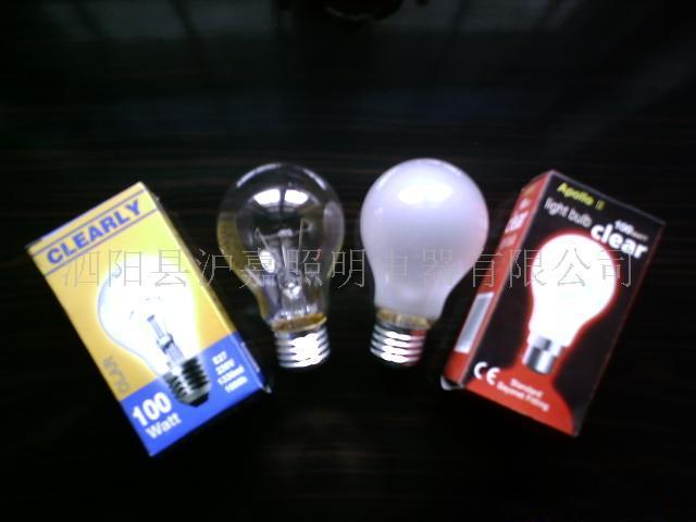 供精装灯泡、磨砂灯泡40w-100w