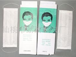 单层、双层纸口罩(图)