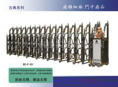 电动道闸,停车管理系统,电动伸缩门