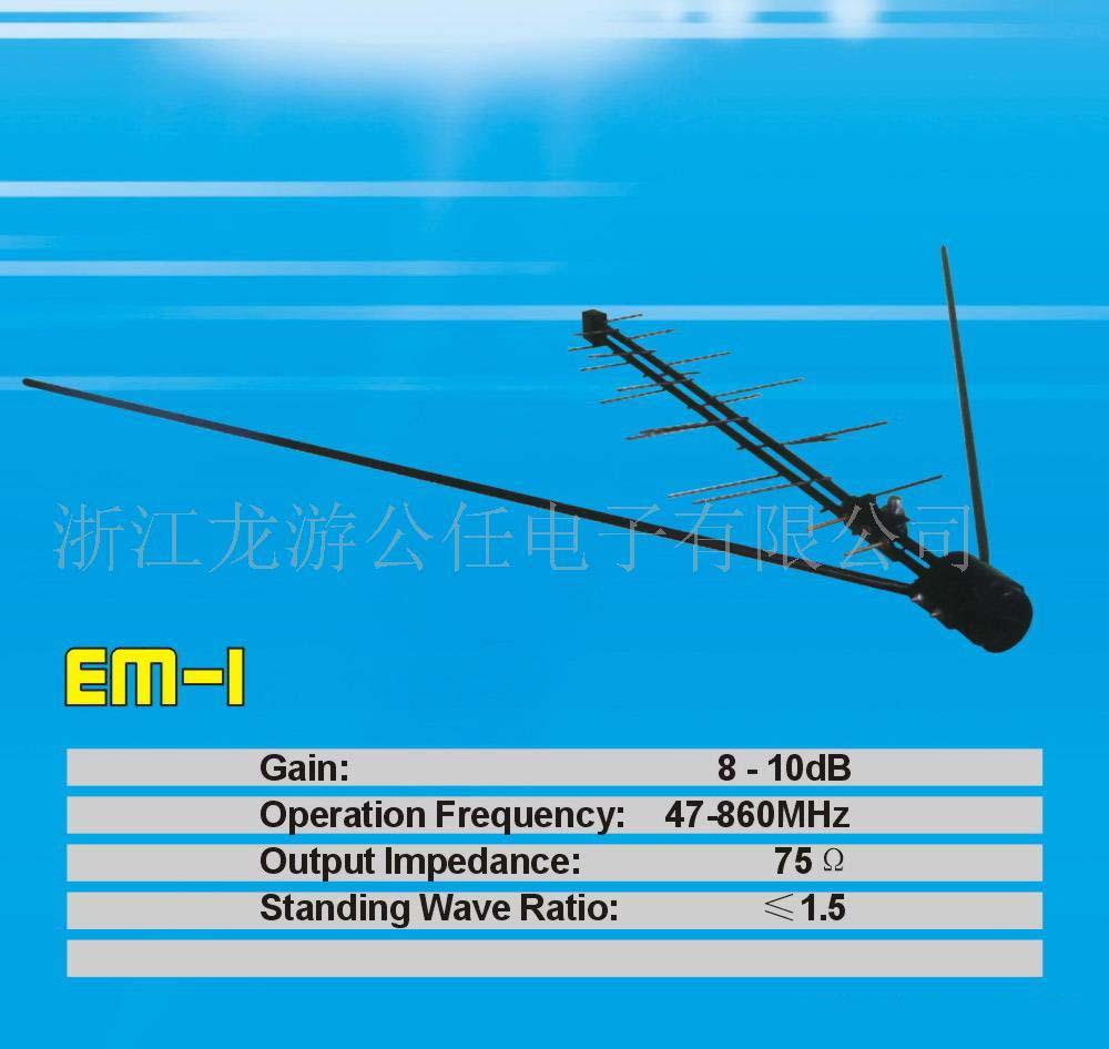 八木铁架电视天线(antenna)