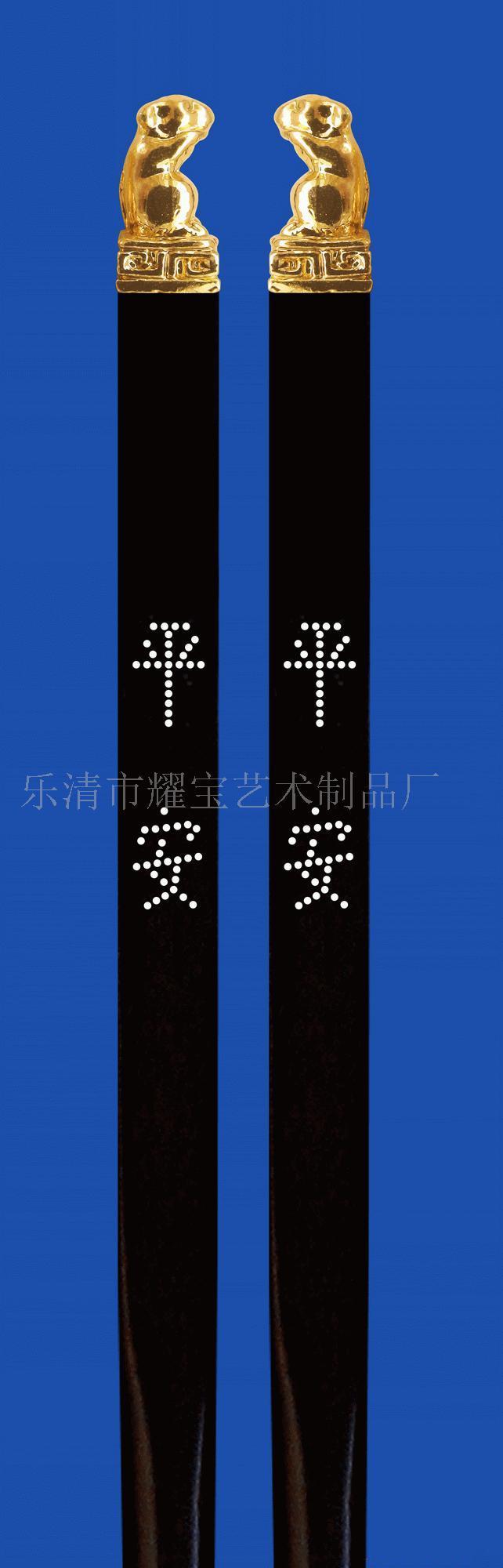红木生肖筷(鼠)