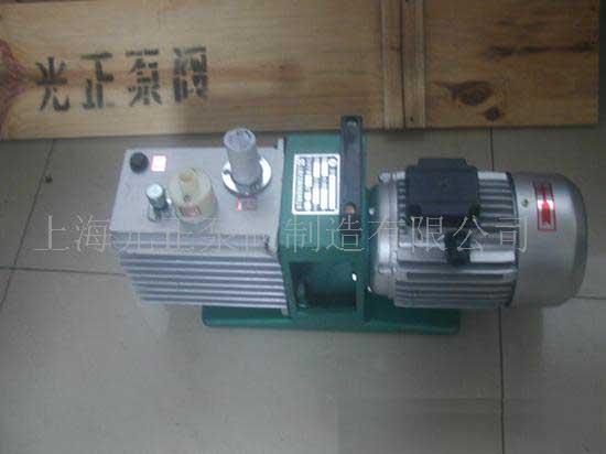 光正2XZ型微型真空泵,手提式真空泵