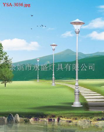 永盛灯具,工厂直销,专业生产庭院灯、草坪灯、路灯