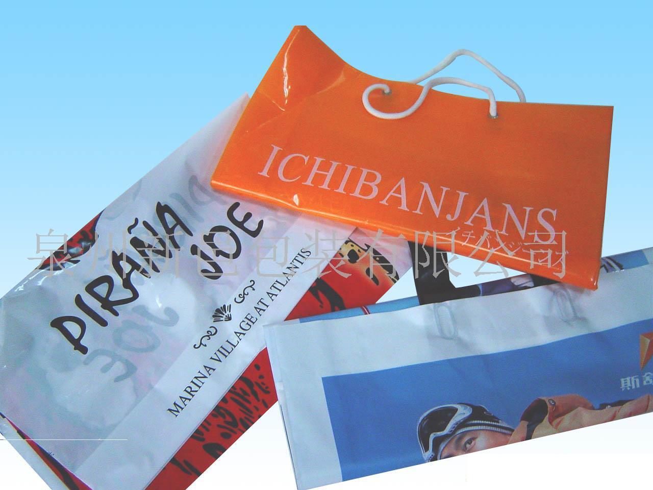 塑料袋、重包装袋、服装袋、床用品袋