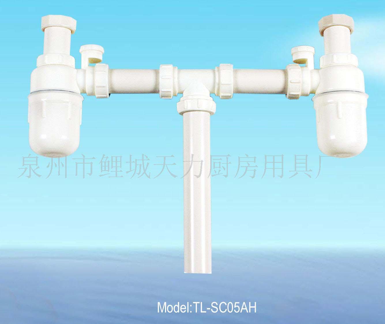 排水管-海商网,厨房设施产品库