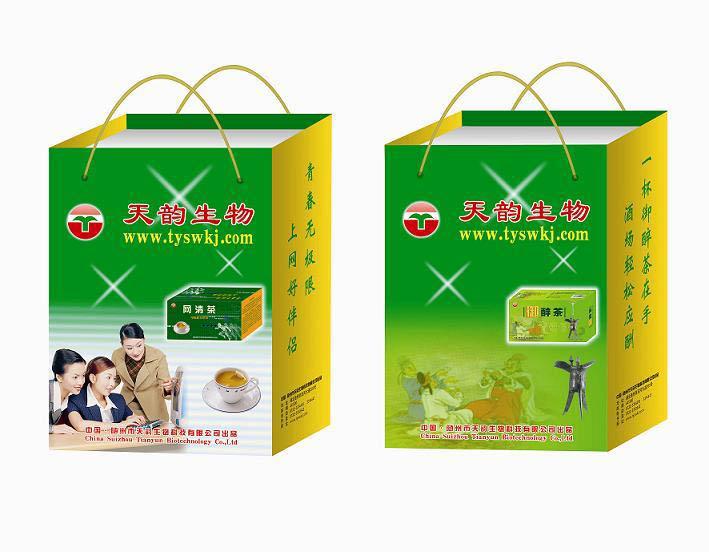 保健食品——饮酒人群必喝的保健茶(天韵御醉茶)