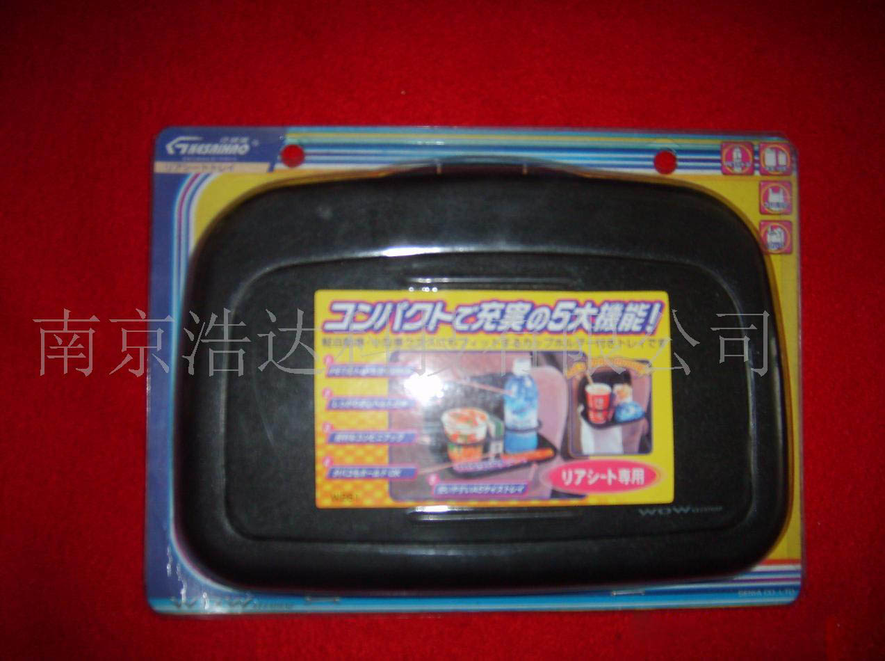 汽车用品,置物盒