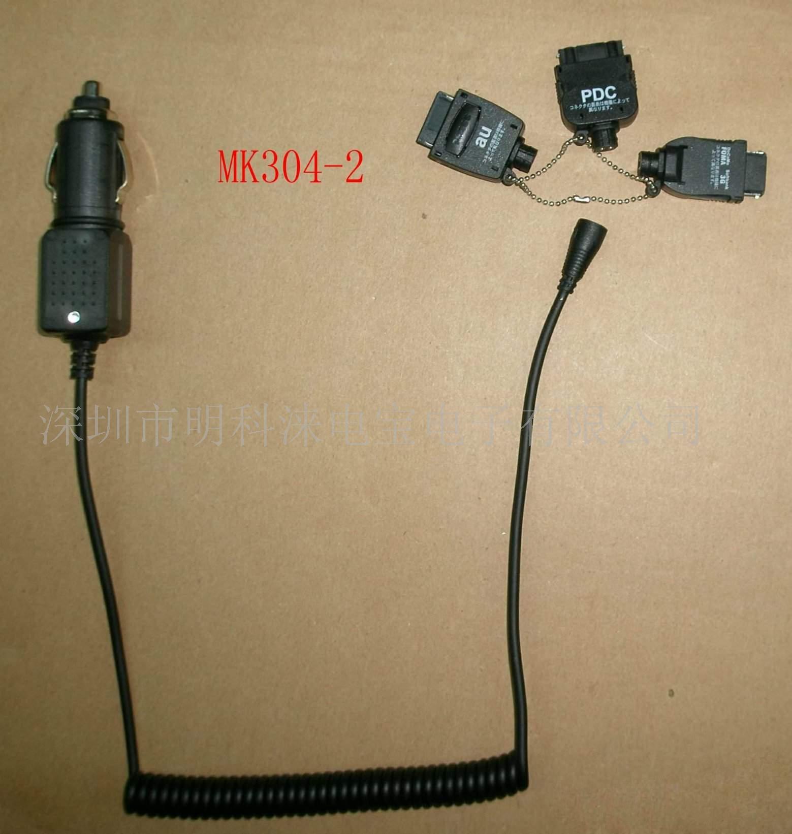 汽车充电器(日本充电器)