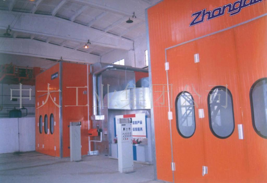 中大系列工业用涂装设备