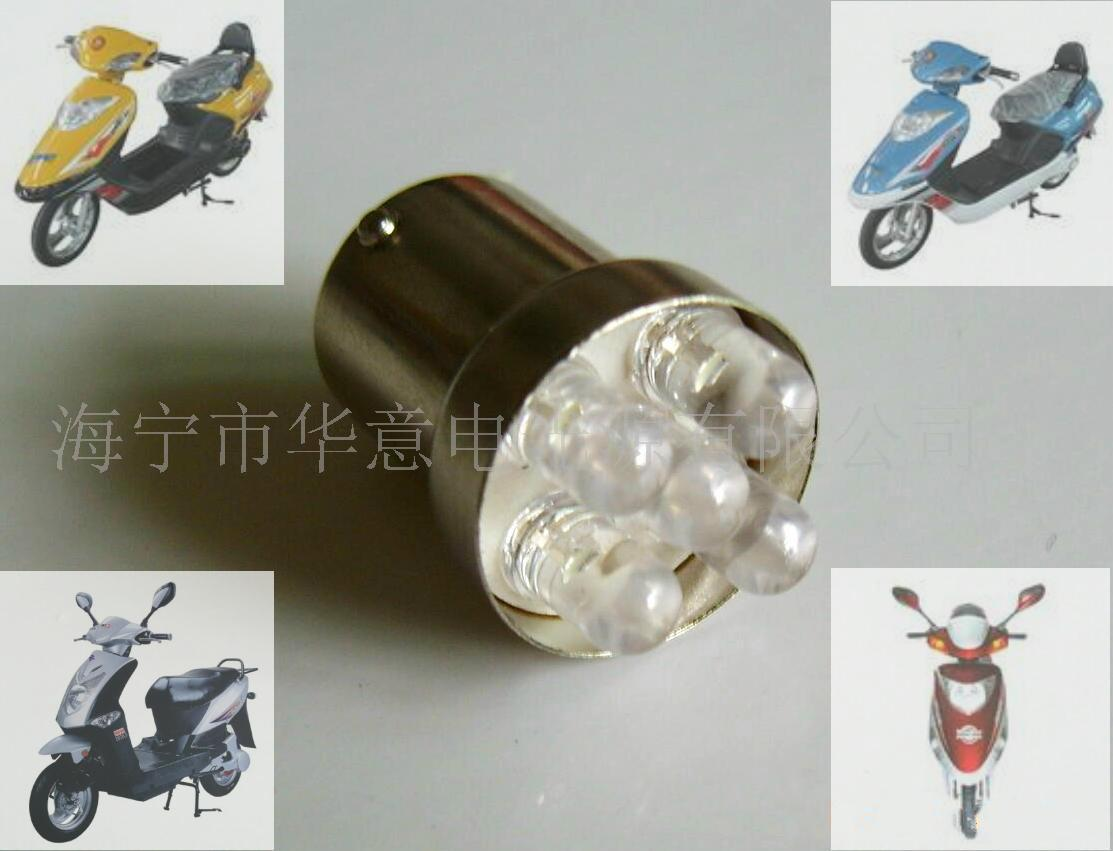 LED电动车灯泡,LED电动车转向灯
