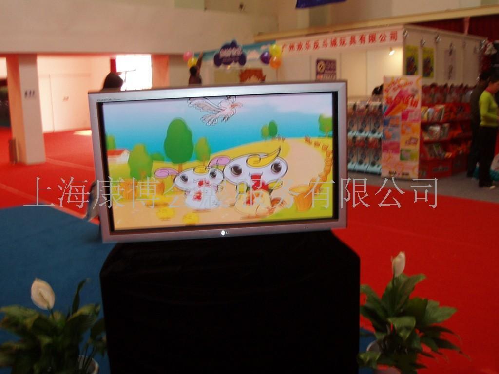 上海42寸等离子电视租赁服务(图)