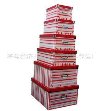 彩印塑料盒