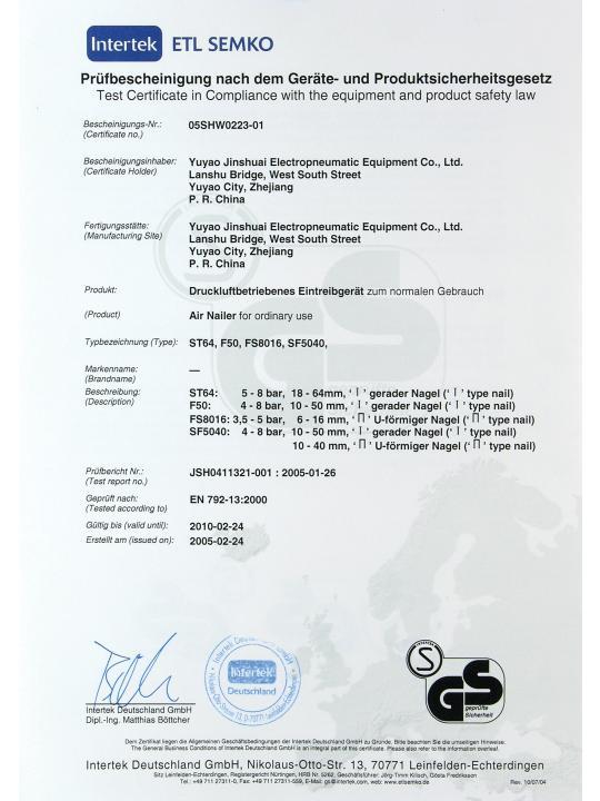 哹ce�n�_ce证书