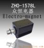 自动收银机专用电磁铁螺线管电磁阀