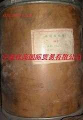 橡胶硫化剂