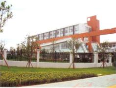 宁波赛鑫磁性技术有限公司
