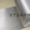 无磁无镍不锈钢过滤网