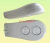 节能型HID氙气路灯