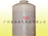 醇基燃料助剂(工业型)乳化剂