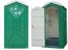 流动厕所-流动洗手间-流动公厕-流动卫生间
