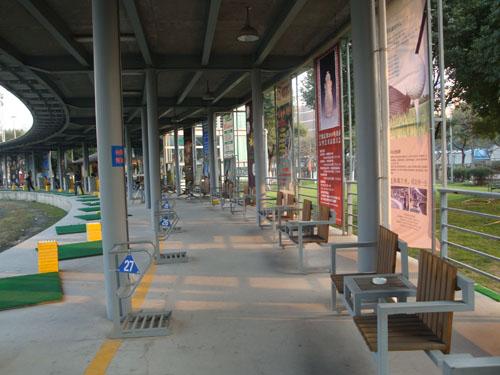 打球休息区 宁波市江东绿涵高尔夫有限公司