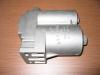 输油泵铝压铸件