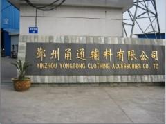 宁波仕宇纺织有限公司