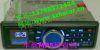 车载MP3,车载MP5,车载插卡机,车载硬盘机