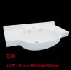 陶瓷柜盆 陶瓷盆 洗手盆