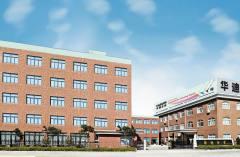 宁波华迪电器塑料厂