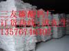 超细重质碳酸钙,超细碳酸钙,重钙粉