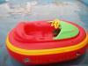 郑州格贝奇儿童玩具碰碰船