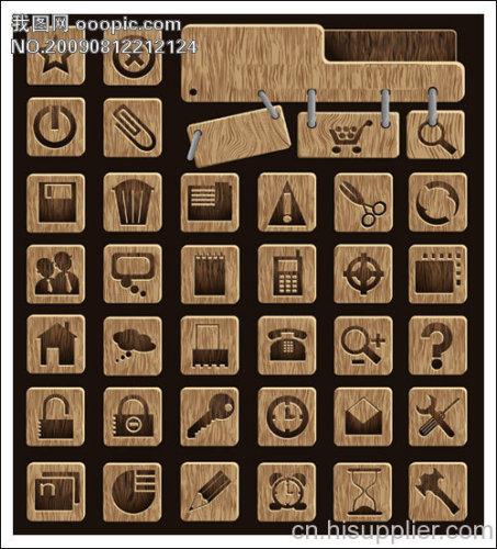 游戏2d素材库木材图标