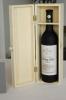 红酒包装、葡萄酒包装木盒