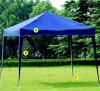 折叠帐篷(HC-01)