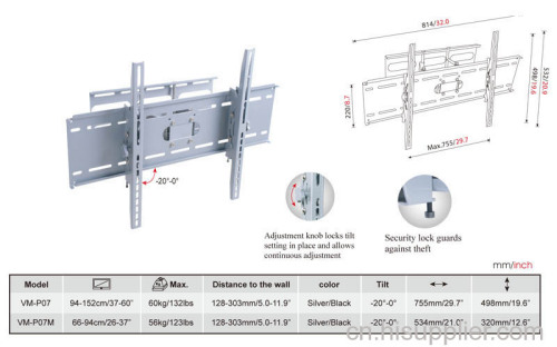 液晶电视壁挂支架安装图-液晶电视壁挂安装高度一般