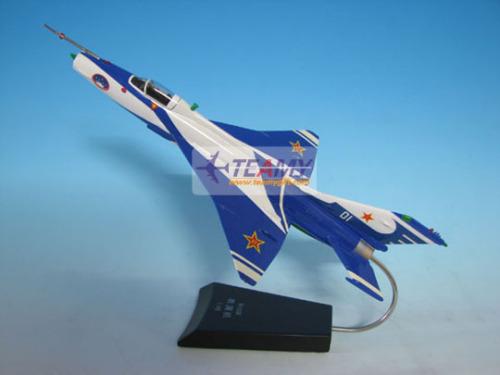 飞机模型 战斗机模型 歼7gb表演机