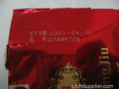 山东济南油桶包装盒打码机激光打标机