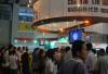 第九届广州国际咖啡展览会、酒店餐饮食品展览会、饮料展