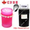 蜡烛工艺品原材料 模具硅胶