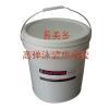 烫画热熔胶、热转印热熔胶、丝印热熔胶、印花热熔胶、服装热熔胶