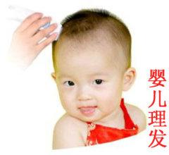 宝宝满月发型婴儿满月男孩发型满月发型