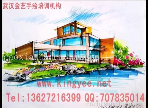 武汉手绘培训寒假手绘培训景观建筑规划环艺手绘培训