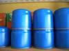 意大利石油气 罐装气体