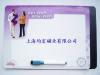 磁性白板 磁性写字板 磁性留言板 冰箱贴白板 磁性记事贴 磁性备忘录