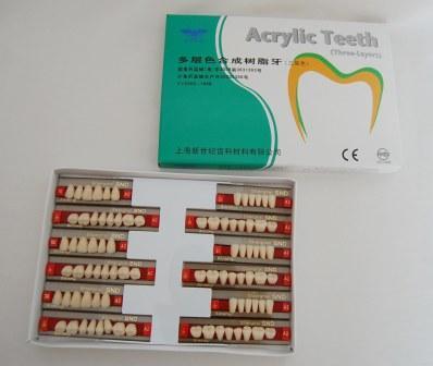 合成树脂牙(三层色)
