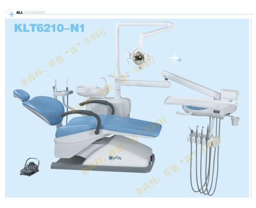 牙科基本器械名称和图解