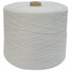 山羊绒纱线