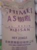 塑胶原料 AS(SAN) 台湾奇美 PN-127L150