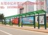 广西公交站台候车亭
